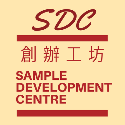 Sample Development Centre