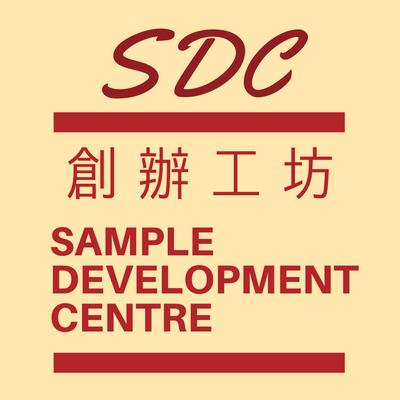 Sample Development Centre