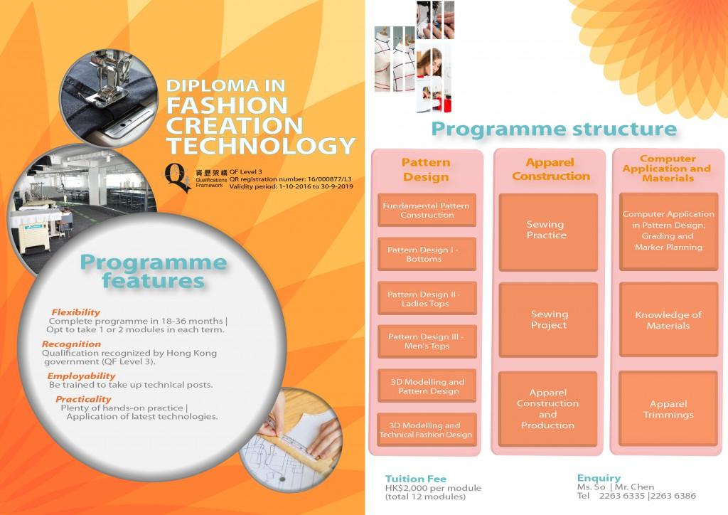 Diploma in Fashion Creation Technology - Leaflet