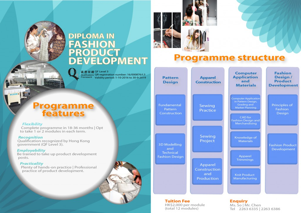 Diploma in Fashion Product Development Leaflet