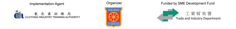 Organiser