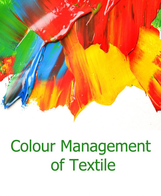 紡織品顏色管理