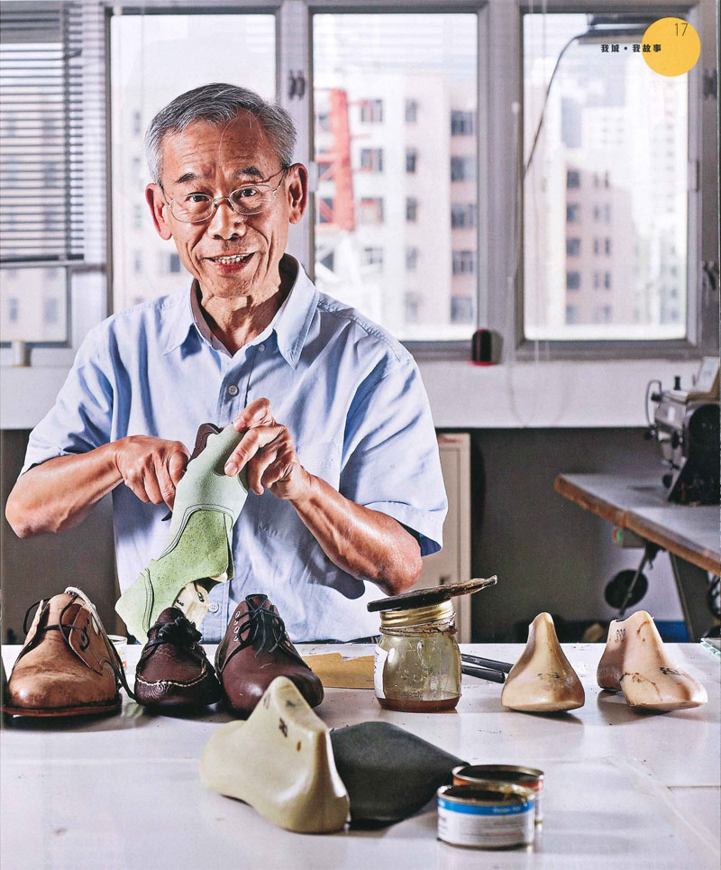 Media Coverage – Interview of footwear instructor Mr. Ma