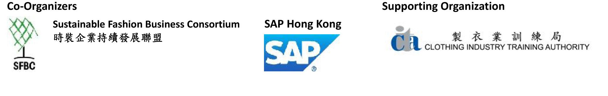 SAP-Seminar-logo