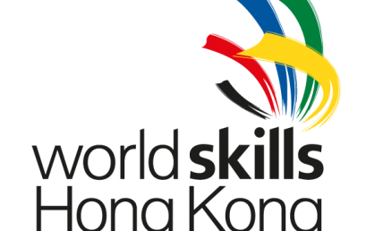 Result Announcement – WorldSkills Hong Kong Competition 2016 – Fashion Technology