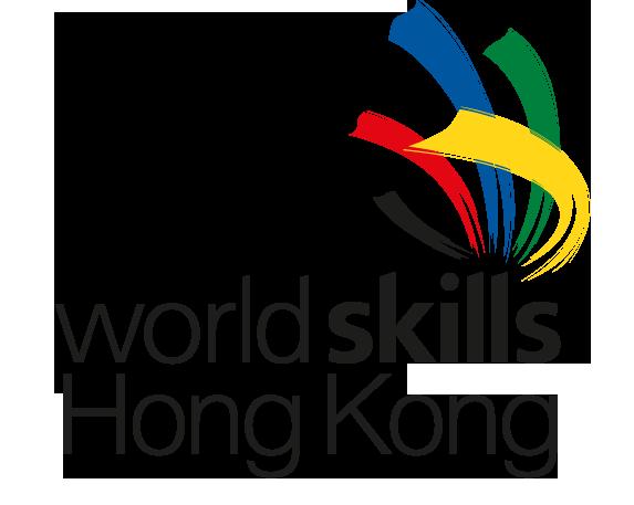 結果公布 – 香港青年技能大賽2016 — 時裝科技