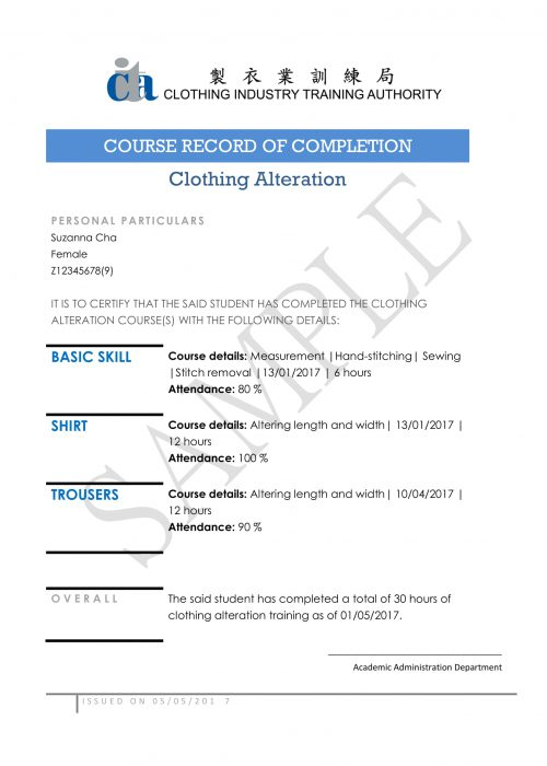 COURSE RECORD OF COMPLETION (Clothing alteration)-1