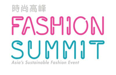 Fashion Summit (HK) 2017