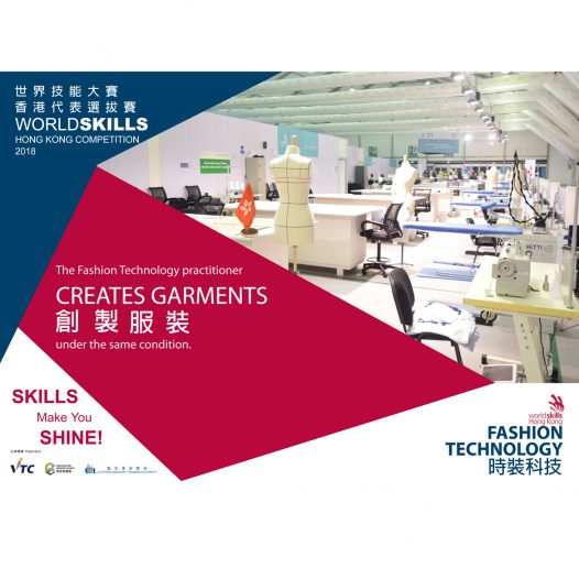Worldskills Hong Kong Competition 2018 – Fashion Technology is now open for application