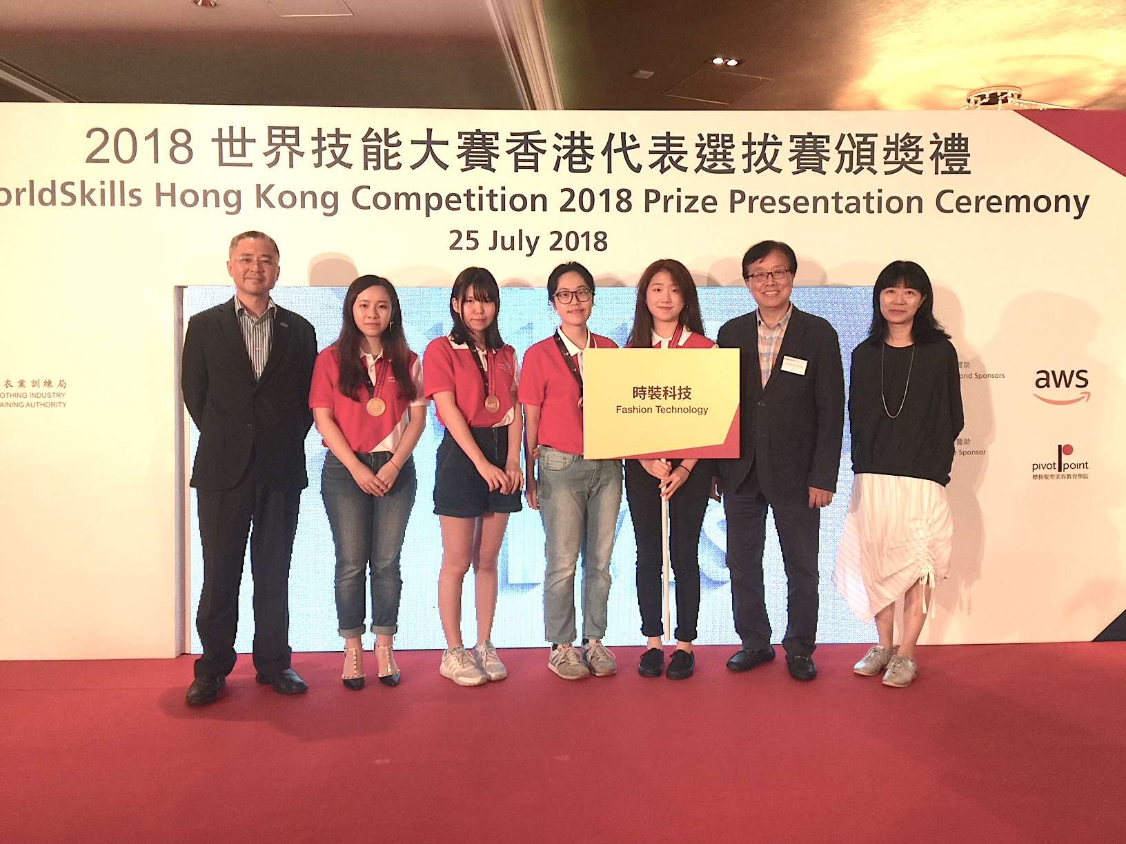 WorldSkills Hong Kong Competition 2018 Prize Presentation Ceremony