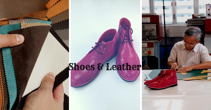 shoemaking 1