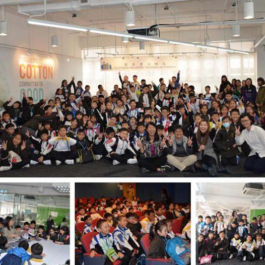 Queen Elizabeth School Old Students' Association Primary School visited CITA