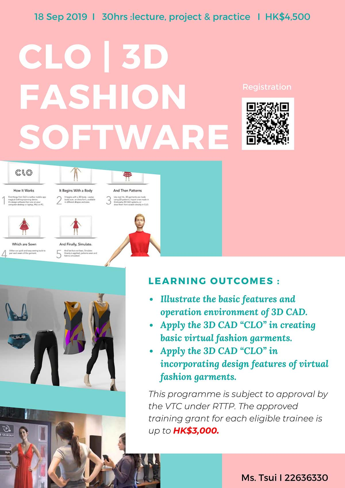 New course: CLO | 3D Fashion Software