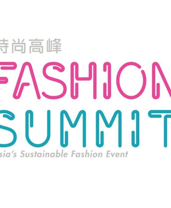Fashion Summit (HK) 2019