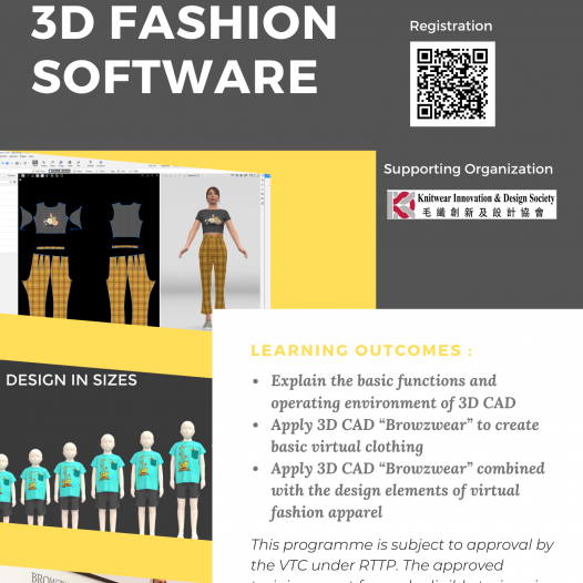New course: Browzwear | 3D Fashion Software