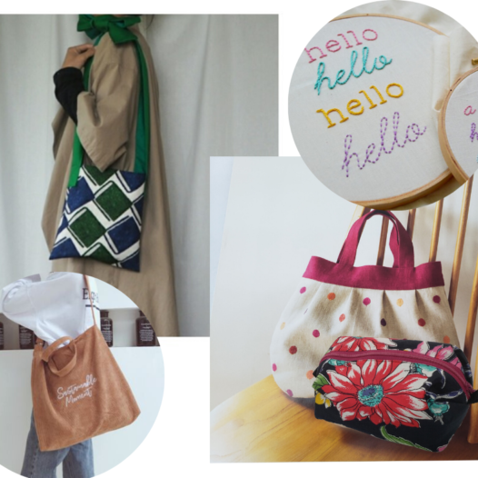 Learn to Sew in 3 Days (Lined Bags)