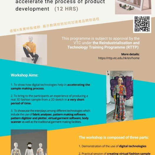 New course: Real x Virtual Fashion Sample