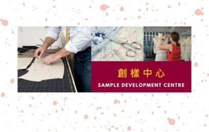 Sample Development Center – Workshops