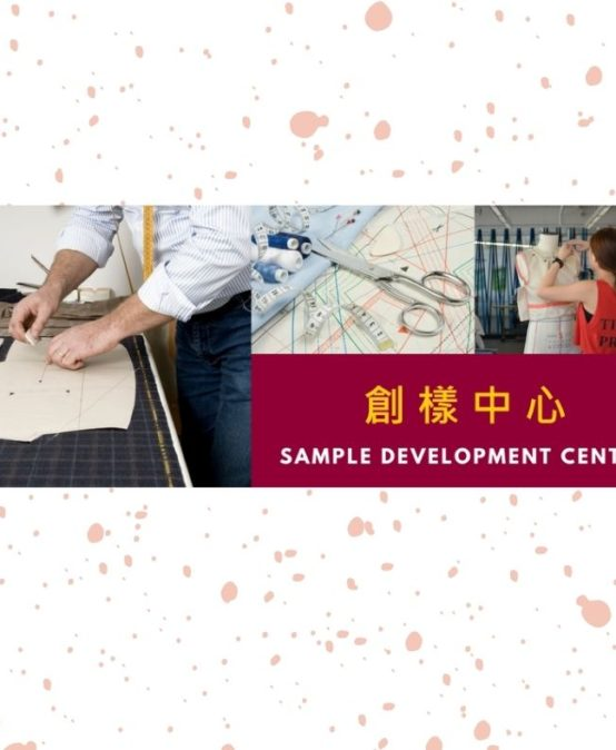 Sample Development Center – Workshops