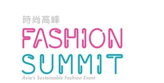 Fashion Summit (HK) 2020: How Craftsmanship Combines with Design