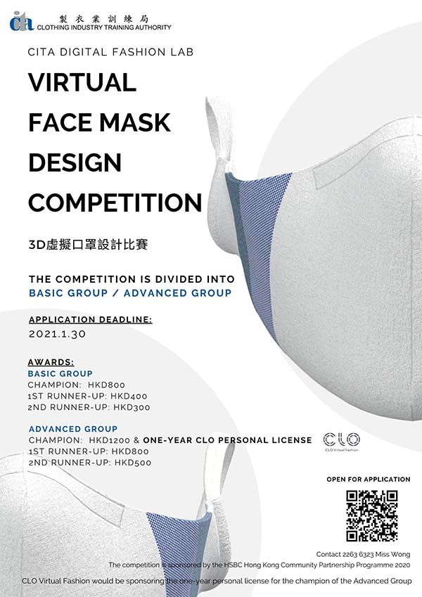Virtual face mask design competition