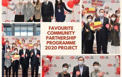 Favourite Community Partnership Programme 2020 project