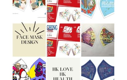 Face Mask Pattern Design Competition Results