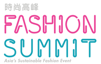 """Fashion Summit (HK) 2021 Design for the Future: """"Journey to Sustainable Living"""""""